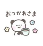 ゆるほわパンダ☆日常言葉(個別スタンプ:27)