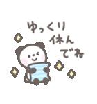 ゆるほわパンダ☆日常言葉(個別スタンプ:28)