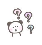ゆるほわパンダ☆日常言葉(個別スタンプ:29)