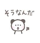 ゆるほわパンダ☆日常言葉(個別スタンプ:30)