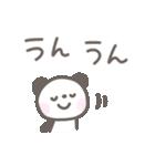 ゆるほわパンダ☆日常言葉(個別スタンプ:31)