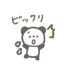 ゆるほわパンダ☆日常言葉(個別スタンプ:32)