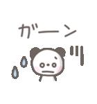 ゆるほわパンダ☆日常言葉(個別スタンプ:33)