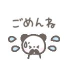 ゆるほわパンダ☆日常言葉(個別スタンプ:34)