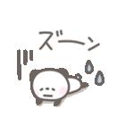 ゆるほわパンダ☆日常言葉(個別スタンプ:35)