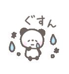 ゆるほわパンダ☆日常言葉(個別スタンプ:36)