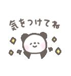 ゆるほわパンダ☆日常言葉(個別スタンプ:37)