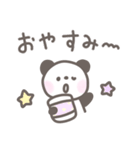 ゆるほわパンダ☆日常言葉(個別スタンプ:38)