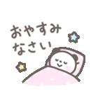ゆるほわパンダ☆日常言葉(個別スタンプ:39)