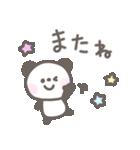 ゆるほわパンダ☆日常言葉(個別スタンプ:40)