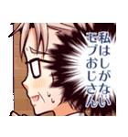 モブおじさんですが乙女ゲームのヒロイン(個別スタンプ:03)