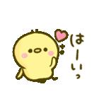 ふんわり♡ぴよまろ(個別スタンプ:01)