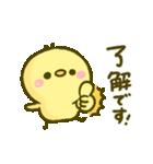 ふんわり♡ぴよまろ(個別スタンプ:02)
