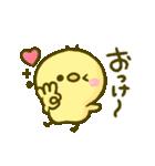ふんわり♡ぴよまろ(個別スタンプ:03)