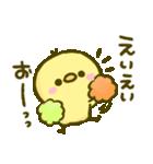 ふんわり♡ぴよまろ(個別スタンプ:06)
