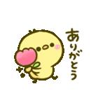 ふんわり♡ぴよまろ(個別スタンプ:18)