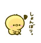 ふんわり♡ぴよまろ(個別スタンプ:31)