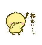 ふんわり♡ぴよまろ(個別スタンプ:38)