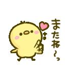 ふんわり♡ぴよまろ(個別スタンプ:40)