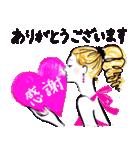 オシャレでモードな敬語スタンプ4(個別スタンプ:01)