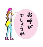 オシャレでモードな敬語スタンプ4(個別スタンプ:26)
