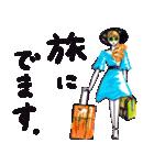 オシャレでモードな敬語スタンプ4(個別スタンプ:29)