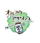 心がこもったオシャレ敬語&丁寧✿日常便利!(個別スタンプ:01)