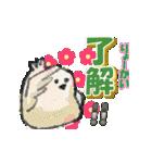 心がこもったオシャレ敬語&丁寧✿日常便利!(個別スタンプ:03)