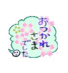 心がこもったオシャレ敬語&丁寧✿日常便利!(個別スタンプ:05)