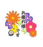 心がこもったオシャレ敬語&丁寧✿日常便利!(個別スタンプ:06)