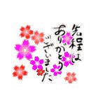 心がこもったオシャレ敬語&丁寧✿日常便利!(個別スタンプ:09)