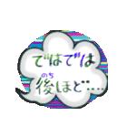 心がこもったオシャレ敬語&丁寧✿日常便利!(個別スタンプ:10)
