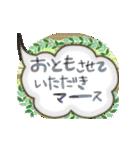 心がこもったオシャレ敬語&丁寧✿日常便利!(個別スタンプ:20)