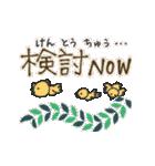 心がこもったオシャレ敬語&丁寧✿日常便利!(個別スタンプ:21)