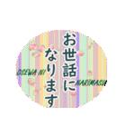 心がこもったオシャレ敬語&丁寧✿日常便利!(個別スタンプ:23)