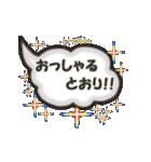 心がこもったオシャレ敬語&丁寧✿日常便利!(個別スタンプ:24)