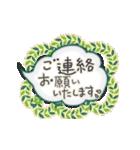 心がこもったオシャレ敬語&丁寧✿日常便利!(個別スタンプ:25)