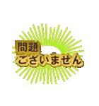 心がこもったオシャレ敬語&丁寧✿日常便利!(個別スタンプ:32)