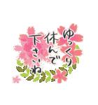 心がこもったオシャレ敬語&丁寧✿日常便利!(個別スタンプ:33)