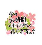 心がこもったオシャレ敬語&丁寧✿日常便利!(個別スタンプ:34)