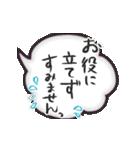 心がこもったオシャレ敬語&丁寧✿日常便利!(個別スタンプ:35)
