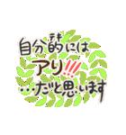 心がこもったオシャレ敬語&丁寧✿日常便利!(個別スタンプ:36)