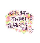 心がこもったオシャレ敬語&丁寧✿日常便利!(個別スタンプ:37)