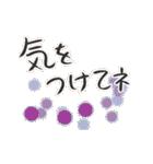 心がこもったオシャレ敬語&丁寧✿日常便利!(個別スタンプ:39)