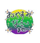 心がこもったオシャレ敬語&丁寧✿日常便利!(個別スタンプ:40)
