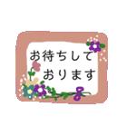 気持ちを伝える日常言葉 ⑤(個別スタンプ:27)