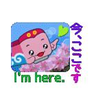 今、ここです!(新開地~西宮北口~梅田)(個別スタンプ:1)