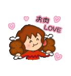 お肉大好き 肉女(個別スタンプ:01)