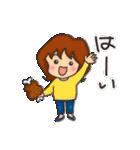お肉大好き 肉女(個別スタンプ:02)