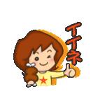 お肉大好き 肉女(個別スタンプ:03)